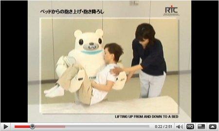 RIBA - Umlagern mit dem Roboter